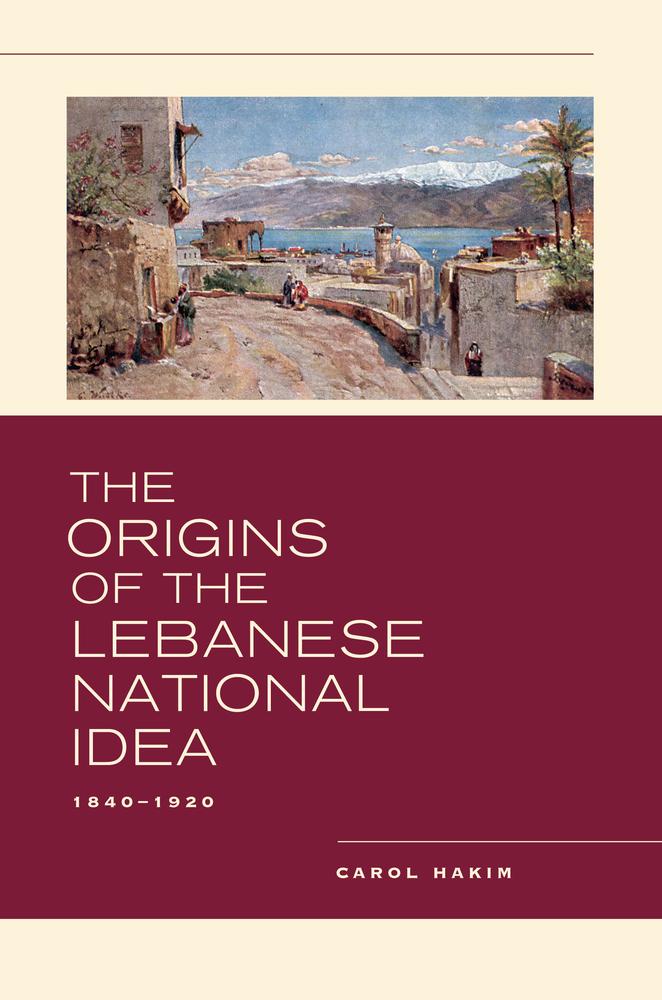 origins lebanese idea
