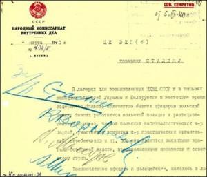 stalin_letter466
