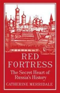 redfortress